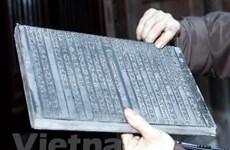 Las planchas xilográficas en la pagoda Vinh Nghiem