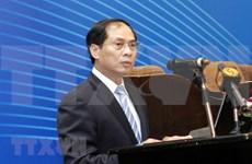 El 2018, año que marca avances de Vietnam en camino de integración global