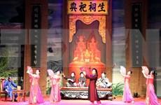 Ca Tru, un canto ceremonial de Vietnam
