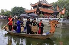 Cantos populares Quan ho de Bac Ninh