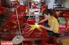 Antigua aldea dedicada a la confección de la bandera nacional