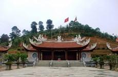Recuerdan y expresan en Vietnam gratitud a madre mitológica de la nación