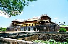 Conjunto de monumentos de Ciudad Imperial de Hue