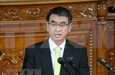 Acuerdan Filipinas y Japón  fortalecer las relaciones bilaterales