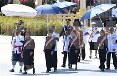 Piden en Tailandia disolver partido que postuló a princesa para próximas selecciones