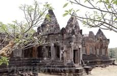 Impulsará Laos el desarrollo del turismo