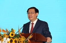 Efectúan conferencia sobre atracción de inversiones extranjeras  en provincia vietnamita de Binh Duong