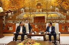 Destacan cooperación eficaz entre las policías de Hanoi y Vientiane