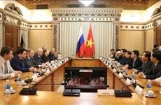 Intercambian Ciudad Ho Chi Minh y Rusia experiencias en la lucha contra corrupción