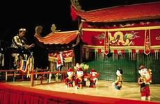 Espectáculo de marionetas acuáticas, arte escénica tradicional vietnamita