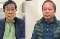 Inician en Vietnam proceso legal contra exministros por violar regulaciones sobre uso de inversión pública