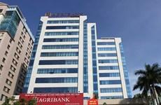 Banco vietnamita Agribank entre las marcas más poderosas en Asia-Pacífico