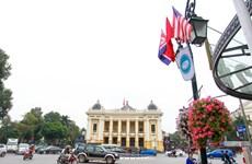 Emitirán en Vietnam colección de estampillas en ocasión de segunda Cumbre EE.UU.-RPDC