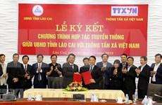 Apoyará VNA a provincia Lao Cai a promocionar sus potencialidades económicos