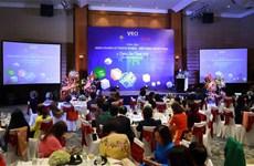 Recomiendan a empresarias vietnamitas realizar negocios responsables y sostenibles