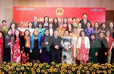 Encuentro de amistad entre mujeres extranjeras y vietnamitas