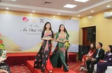 Celebran en Vietnam Día Internacional de la Mujer con desfile de trajes típicos