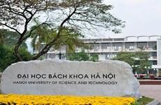 Promueven universidades de Vietnam y Japón cooperación en educación en  ciencia y tecnología