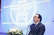 Comparte Gobierno de Hanoi con Laos experiencias en actividades administrativas