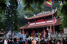 Espera Vietnam recibir gran cantidad de turistas durante el Festival de Primavera