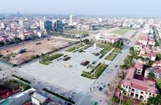 Provincia vietnamita de Bac Giang fija meta de captar inversiones extranjeras