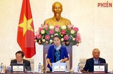 Anuncian reunión 32 del Comité Permanente del Parlamento de Vietnam para la próxima semana