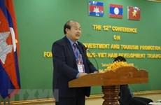 Vietnam, Camboya y Laos trabajan para eliminar los obstáculos al comercio transfronterizo