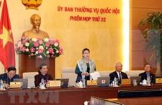 Inauguran reunión 32 del Comité Permanente del Parlamento de Vietnam