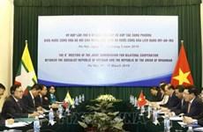 Establecerán Vietnam y Myanmar en 2019 diálogo sobre política de defensa