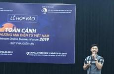 Celebrarán en principales ciudades vietnamitas Foro de Comercio Electrónico