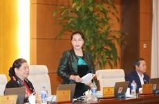 Concluye la 32 reunión del Comité Permanente del Parlamento de Vietnam