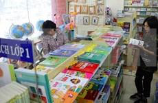 Analiza Parlamento de Vietnam leyes de Educación y de Arquitectura