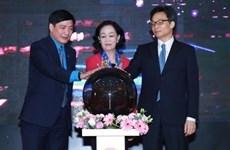 Inauguran sistema de consultas jurídicas para trabajadores vietnamitas