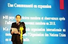 Promueven el desarrollo de idioma francés en Vietnam