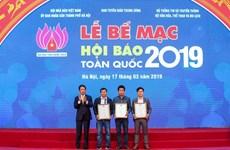 Concluye Festival del Periodismo de Vietnam 2019