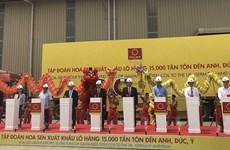 Ba Ria – Vung Tau, Vietnam (VNA) - La corporación vietnamita Hoa Sen exportó unas 15 mil toneladas de chapas de acero, por un valor de más de 11 millo