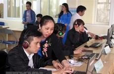 Prioriza provincia norvietnamita de Bac Giang construcción del Gobierno electrónico