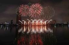 Celebrarán en Vietnam Festival Internacional de Fuegos Artificiales
