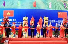 Inauguran ruta especializada de transporte mercantil Vietnam-China