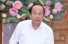 Intercambian especialistas en Vietnam experiencias sobre desarrollo del gobierno electrónico