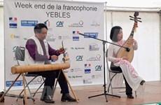 Destacan particularidades culturales vietnamitas en fiesta de Francofonía en Francia