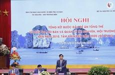 Valora Vietnam positivos resultados del plan de investigación de recursos naturales y entorno marítimo
