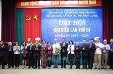 Fortalecen relaciones de amistad y solidaridad entre Vietnam y Chile