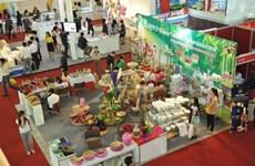 Anuncian próxima Exposición Internacional de Comercio Vietnam Expo 2019