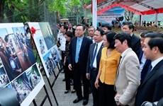 Presentan en Ninh Binh exposición fotográfica sobre el mar e islas de Vietnam