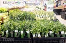 Aprecia prensa internacional uso de hojas de plátano como envases en supermercados vietnamitas