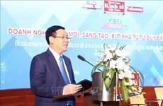 Vietnam por promover la productividad y competitividad de economía nacional