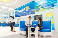 Recibe grupo de seguros vietnamita Bao Viet premio de mejor empresa para trabajar en Asia