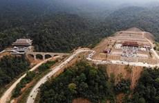 Impulsa provincia norvietnamita de Bac Giang el desarrollo turístico