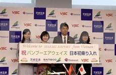 Realizará aerolínea vietnamita Bamboo Airways su primer vuelo a Japón este mes